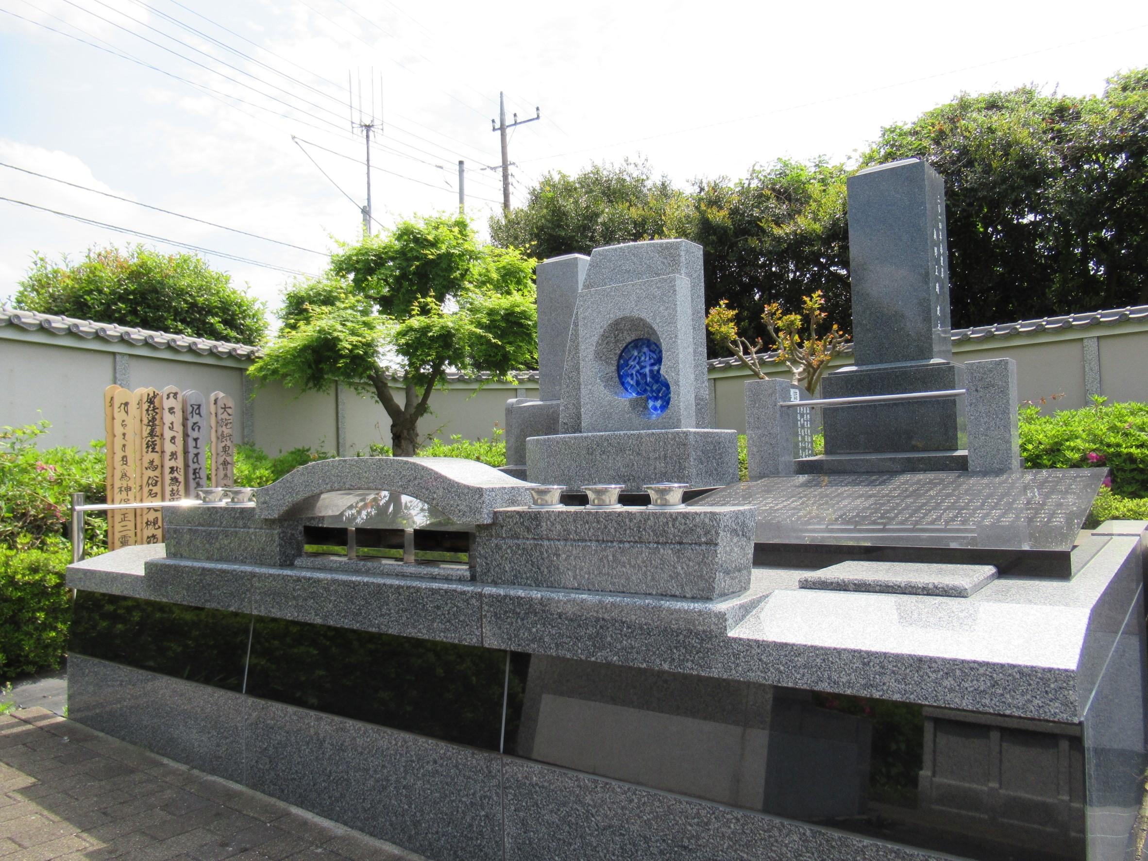 永代供養墓『絆きずな』